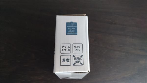 ダイソー 300円デジタル時計 パッケージサイド