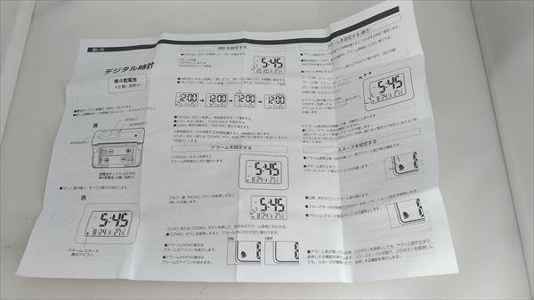 ダイソー 300円デジタル時計 説明書