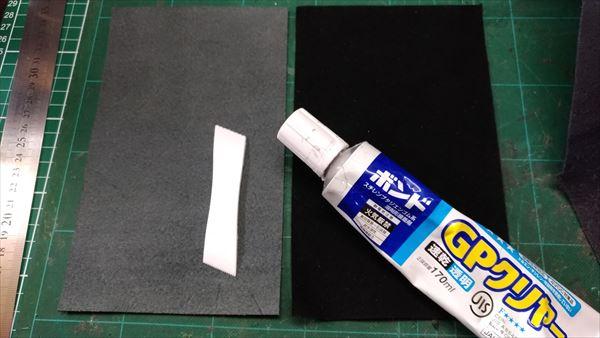 L字ファスナー財布を自作。外装・内装貼り付け