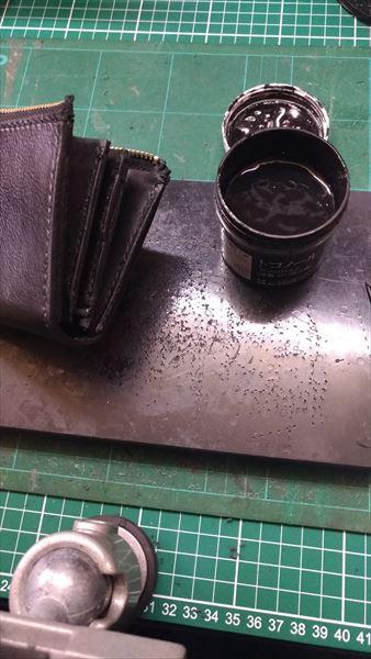 L字ファスナー財布を自作。コバ処理
