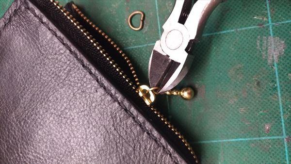 L字ファスナー財布を自作。取っ手作成