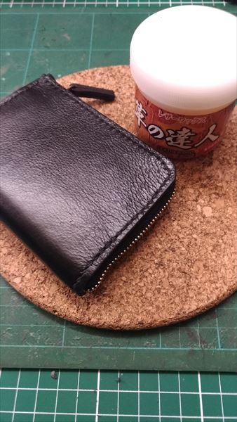 L字ファスナー財布を自作。革の達人