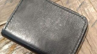 L字ファスナー財布を自作