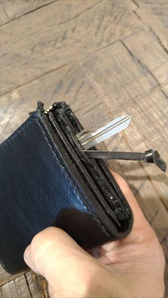 L字ファスナー財布を自作。スライドキー(飛び出す鍵)