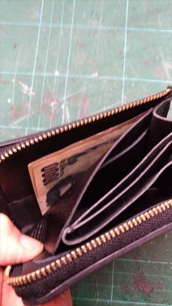 L字ファスナー財布を自作。お札の入れ方2