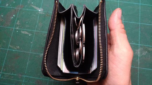 L字ファスナー財布を自作。収納例2