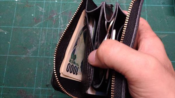 L字ファスナー財布を自作。収納例3