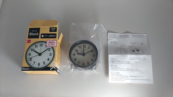 ダイソー ミニ クロック (daiso mini clock) 商品内容