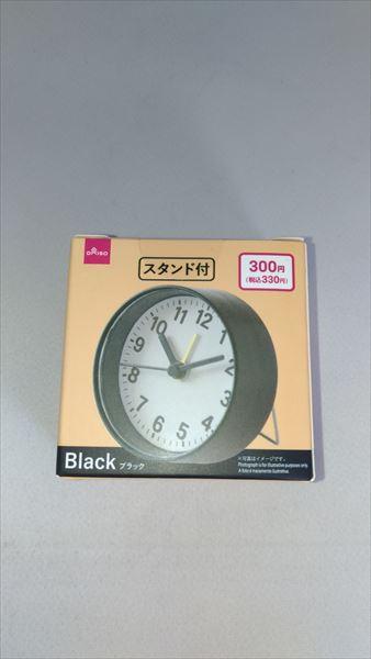 ダイソー ミニ クロック (daiso mini clock) パッケージ2