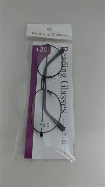 キズミホルダー 自作 セリア眼鏡