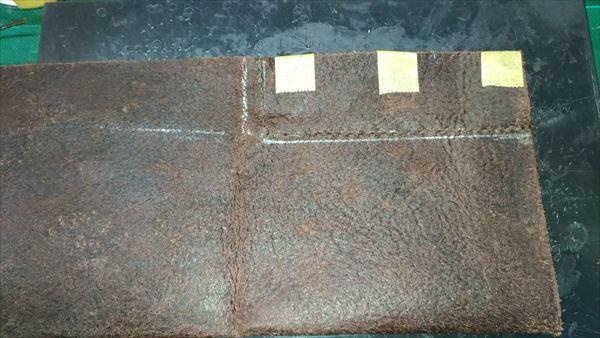 薄い財布を自作(レザークラフト・ハンドメイド) 小銭部分
