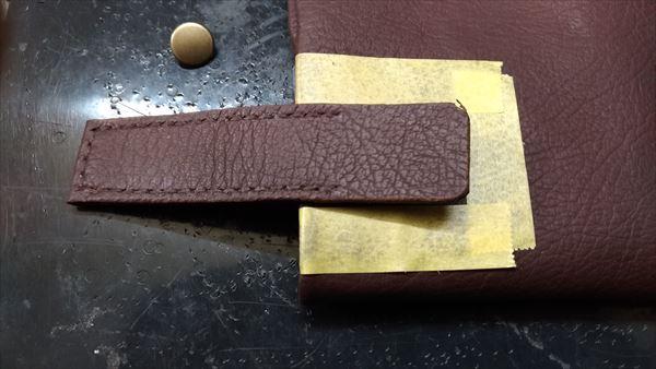 薄い財布を自作(レザークラフト・ハンドメイド) フラップ位置決め2