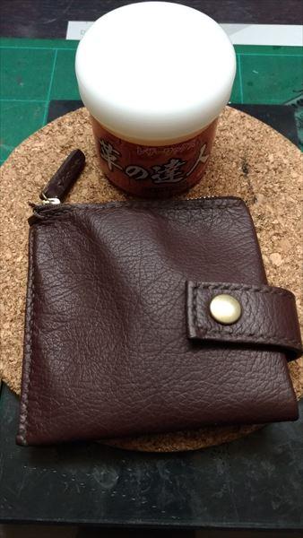 薄い財布を自作(レザークラフト・ハンドメイド) 革の達人で磨く