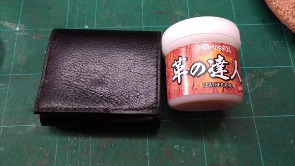 小さい財布を自作。革の達人