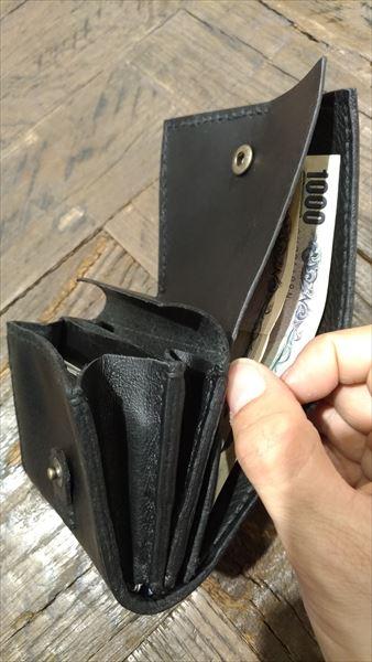 小さい財布を自作。収納例2