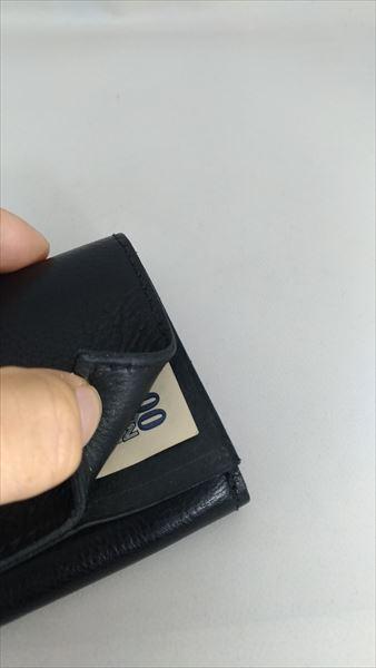 小さい財布を自作。お札確認機能2