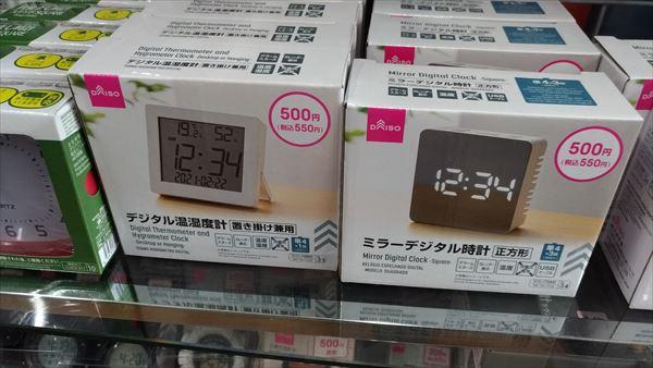 ダイソー 500円デジタル置時計(温湿度計付き)とダイソーの500円ミラーデジタル時計
