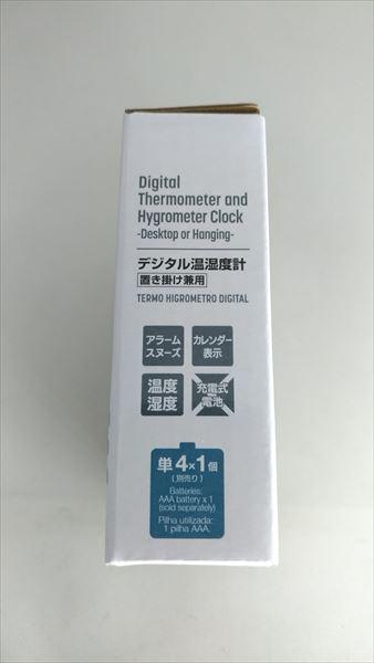ダイソー 500円デジタル置時計(温湿度計付き) パッケージサイド