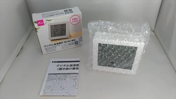 ダイソー 500円デジタル置時計(温湿度計付き) 中身