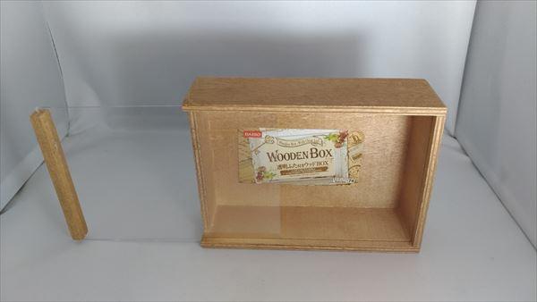 ダイソー リメイク ウォッチ 透明ふた付きウッドBOX