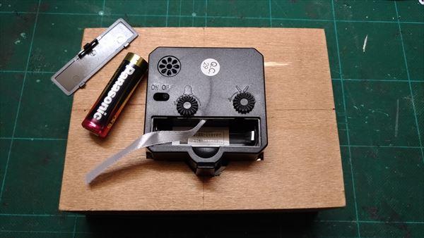 ダイソー リメイク ウォッチ 電池