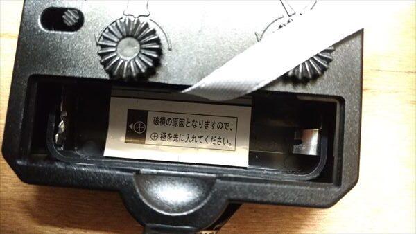 ダイソー リメイク ウォッチ 電池2