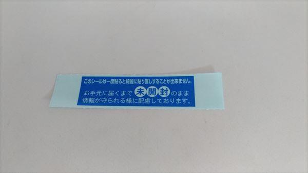 セイコー マリーンマスター  ツナ缶 SBBN017 7C46 電池交換 梱包4