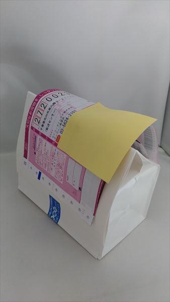 セイコー マリーンマスター  ツナ缶 SBBN017 7C46 電池交換 梱包5