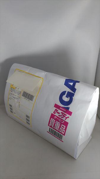 セイコー マリーンマスター  ツナ缶 SBBN017 7C46 電池交換 返送