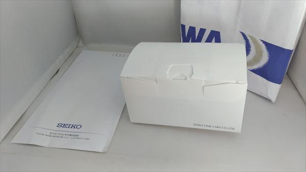 セイコー マリーンマスター  ツナ缶 SBBN017 7C46 電池交換 返送2