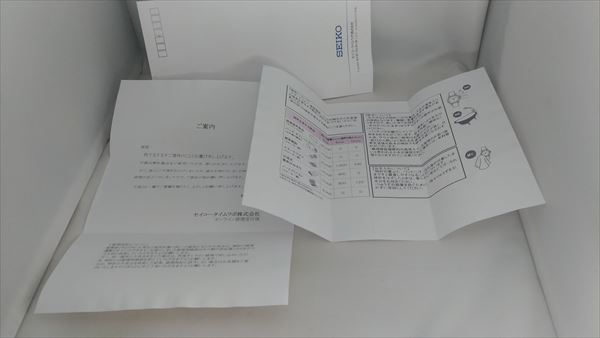 セイコー マリーンマスター  ツナ缶 SBBN017 7C46 電池交換 返送3