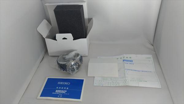 セイコー マリーンマスター  ツナ缶 SBBN017 7C46 電池交換 返送4