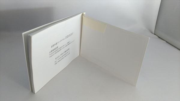 セイコー マリーンマスター  ツナ缶 SBBN017 7C46 電池交換 返送5